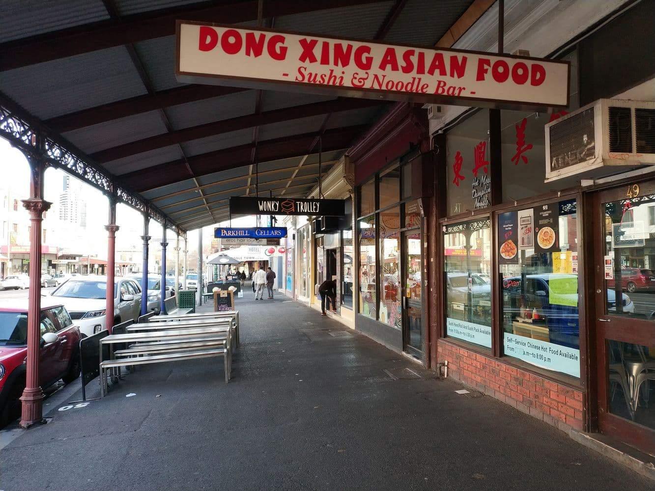North Melbourne 05