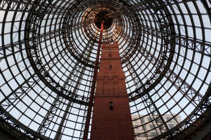 Coops Shot Tower 06