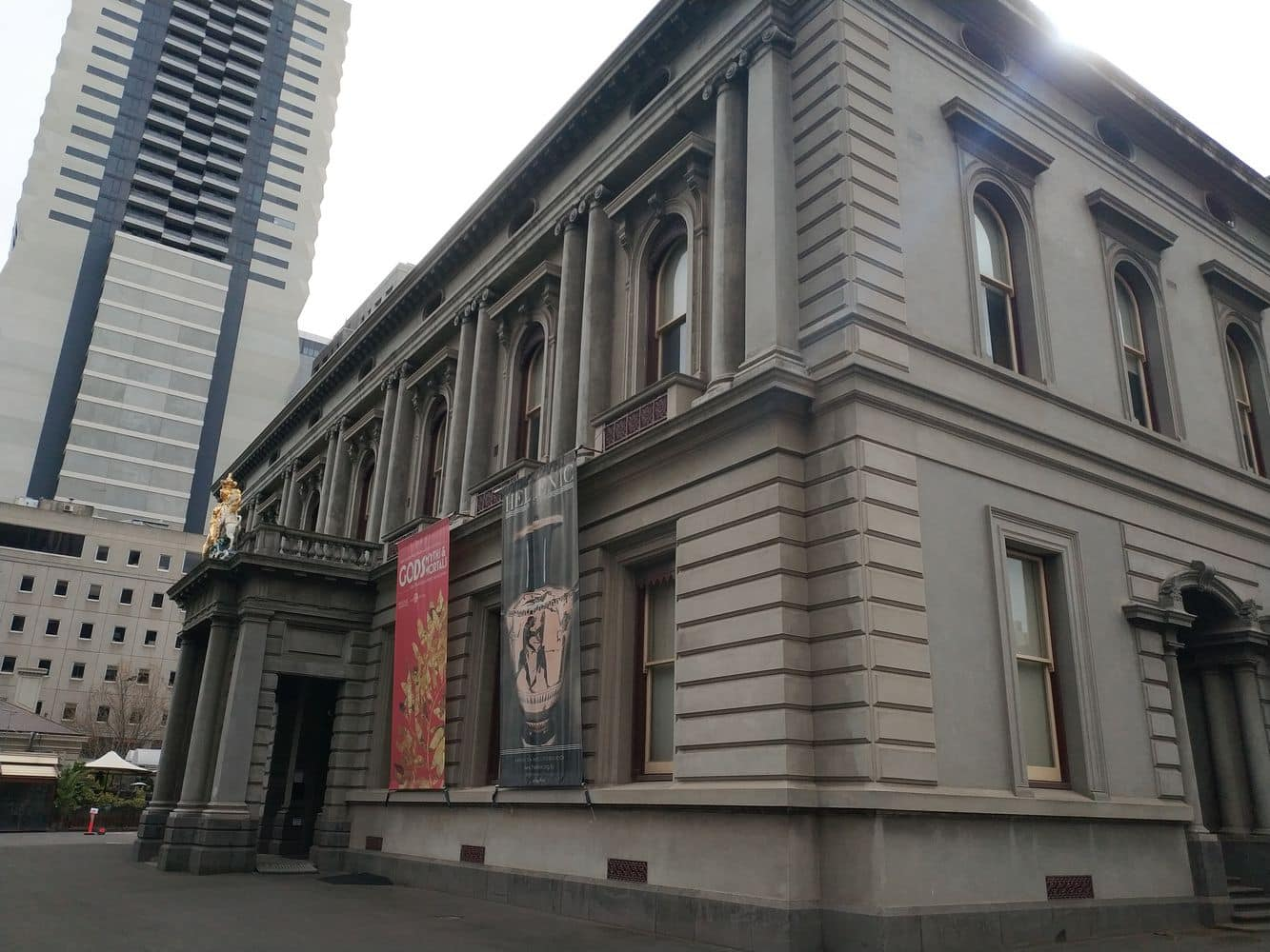 The Hellenic Museum 09