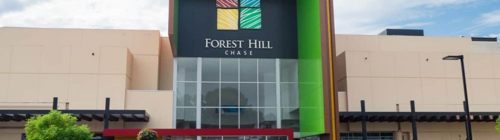 Forest Hill Chase Shopping Centre 02