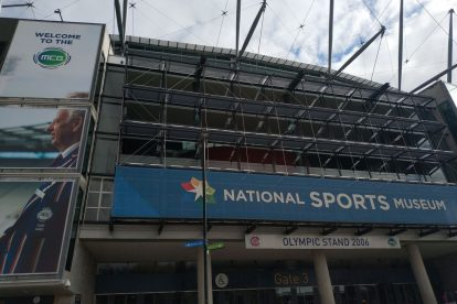 National Sports Museum 02