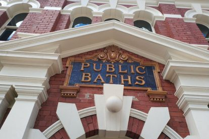 Melbourne City Baths 03