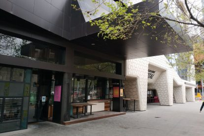 Melbourne Recital Centre 01