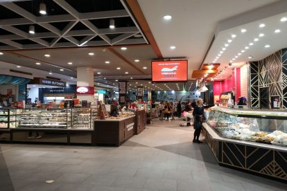 Greensborough Plaza 26