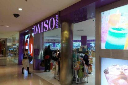 Chadstone shopping centre 33