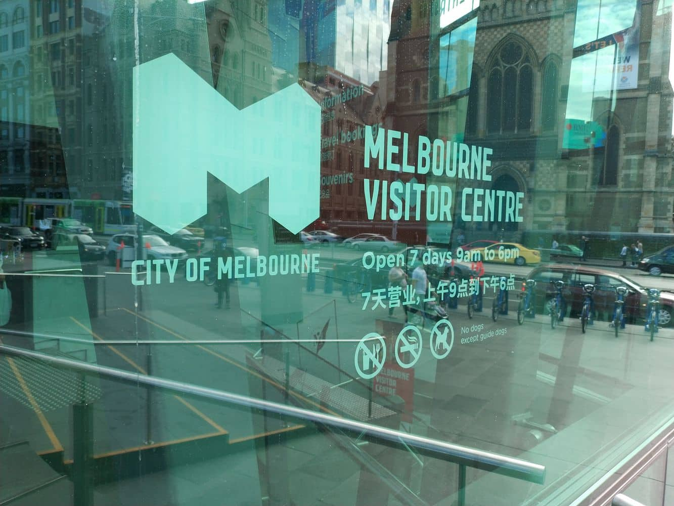 melbourne visitor centre 02